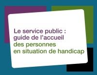 Guide-Service_Public.jpg